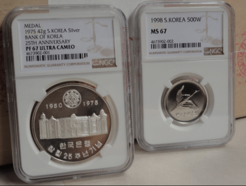 S. Korean 1998 500-Won and 1975 Silver Proof Medal