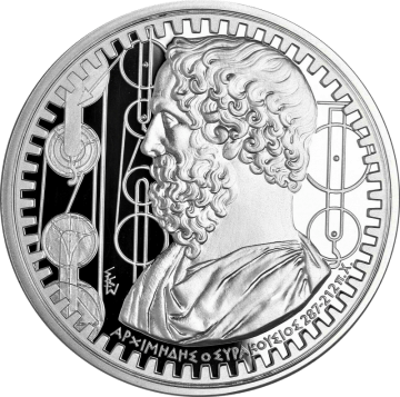 archimedes silver obverse