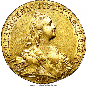 catherine gold 10 rubles